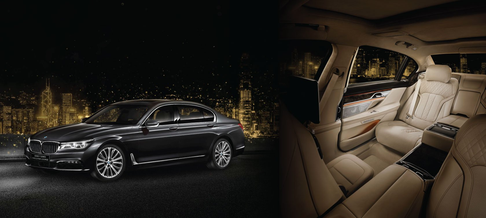 The new bmw 7 series executive lounge